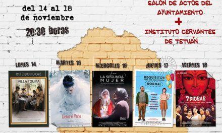 La XII Muestra de Cine Multicultural, a partir del 14 de noviembre