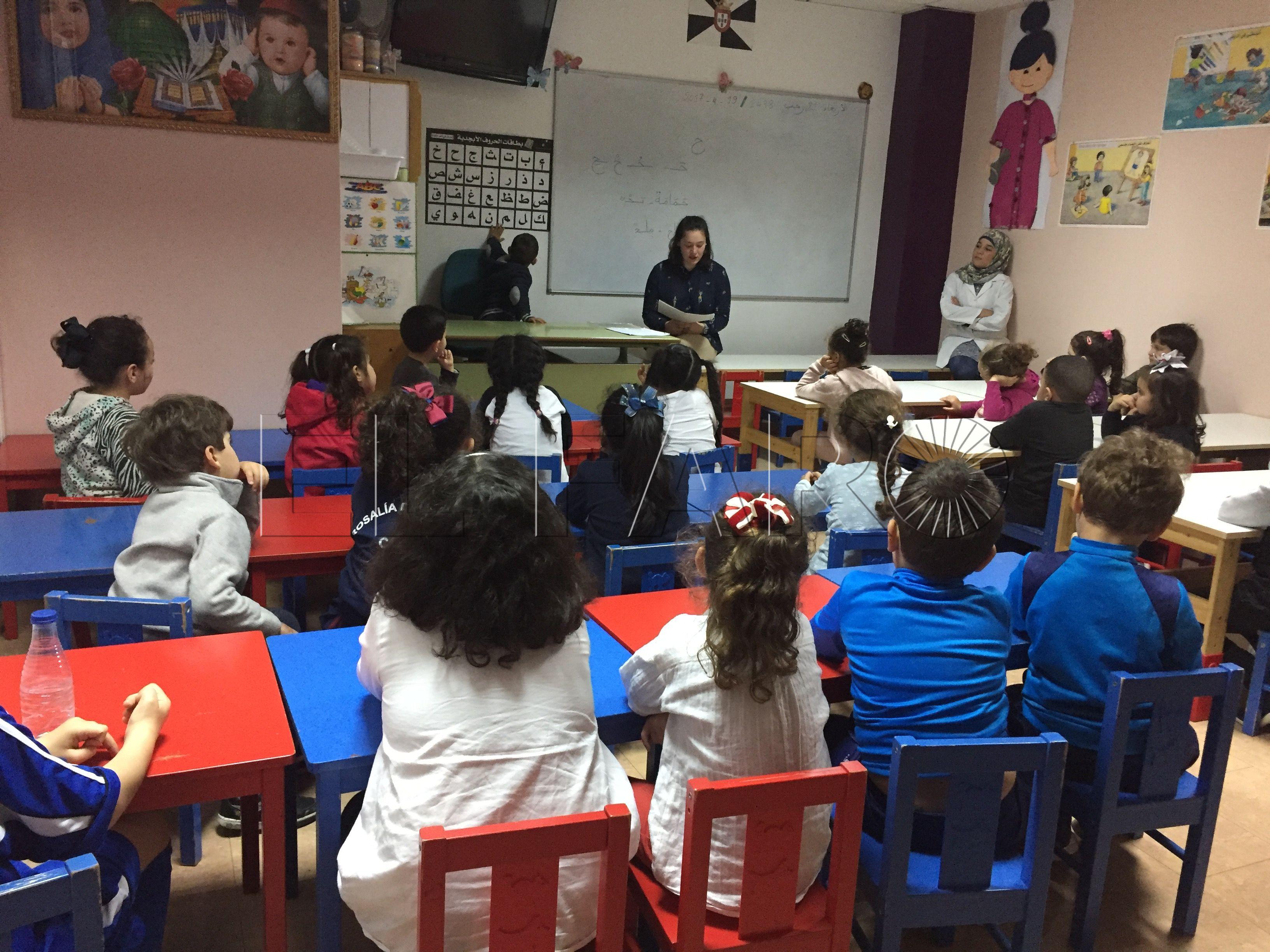 El Centro Al Idrissi celebra el día del Libro
