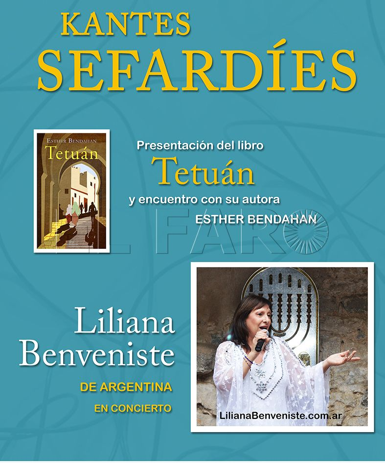 Premio Convivencia ofrece una velada literaria y musical sefardí