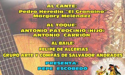 Cultura pondrá mañana a disposición del público las invitaciones para el festival flamenco
