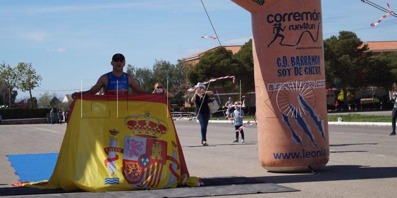 Vilal Ahmed se proclama campeón de España de triatlón del Ejército de Tierra